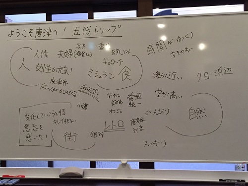 2014-10-11_3