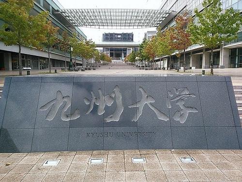 2014-0925kyudai