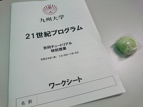 2015-0924