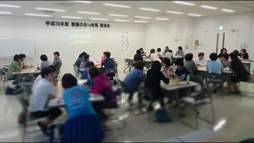 16-0514tsushima